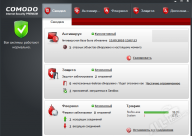 Comodo Internet Security Free