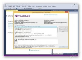 Microsoft Visual Studio 2012