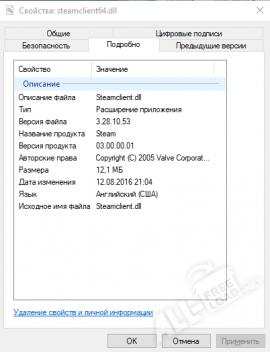 Steamclient64.dll